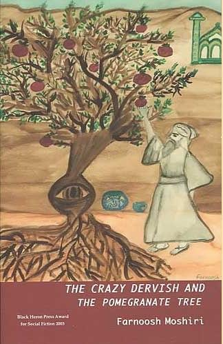 The Crazy Dervish and the Pomegranate Tree (2004)